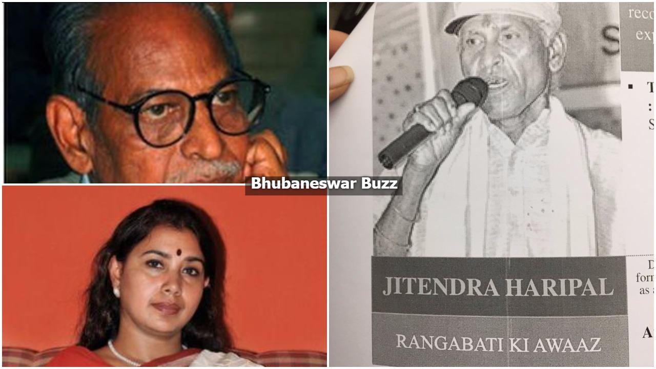 Padmashri awardees odisha 2017 bhubaneswar buzz