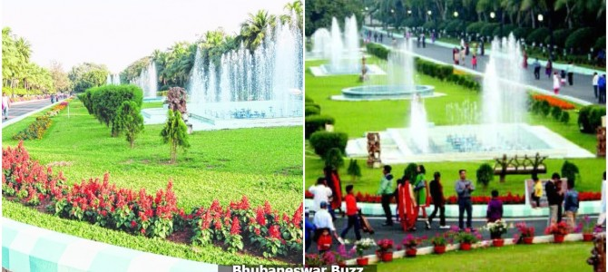 Bhubaneswar Raj Bhavan Gardens all set to open for public viewing from today, seen yet?