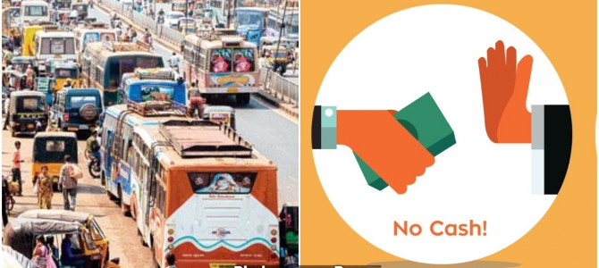 Finally Cuttack RTO is working with NIC for collecting Traffic fines in cashless Mode
