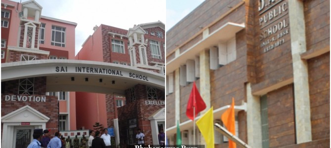 Many Bhubaneswar schools prefering to go online for admissions, no more queues