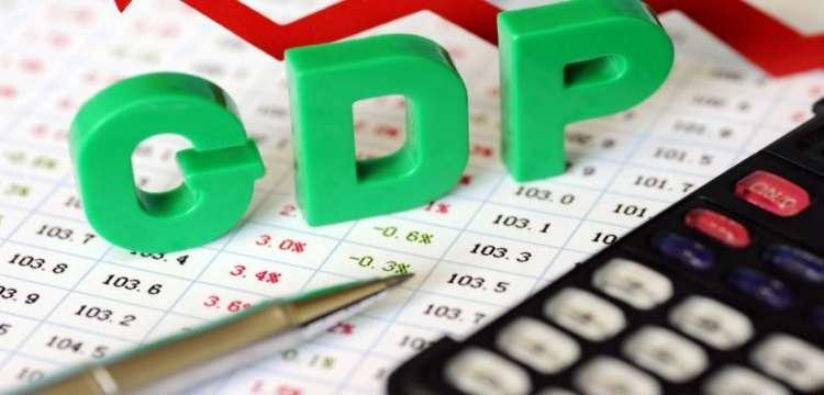 GDP odisha