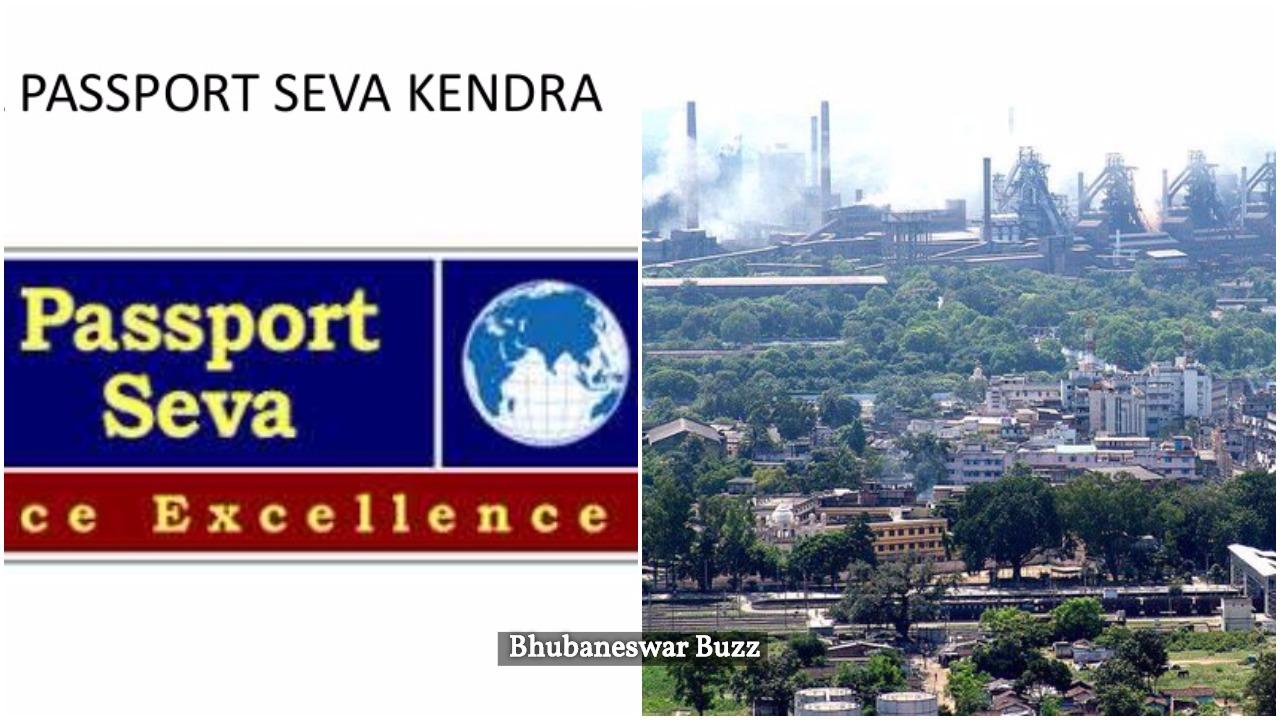 PAssport seva kendra rourkela odisha bbsrbuzz