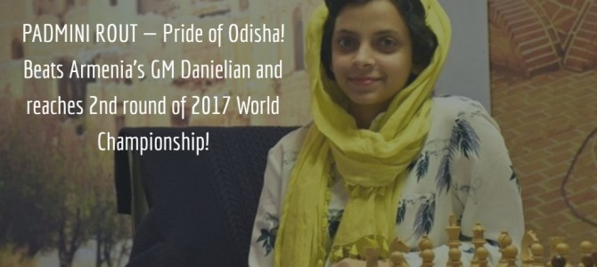 Padmini Rout Pride of Odisha Beats Armenia's GM Danielian and reaches 2nd round of 2017 World Championship
