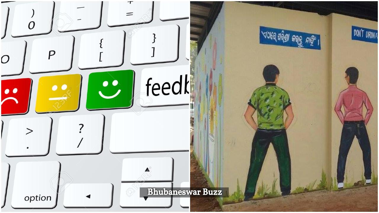 Public toilet bhubaneswar buzz online feedback