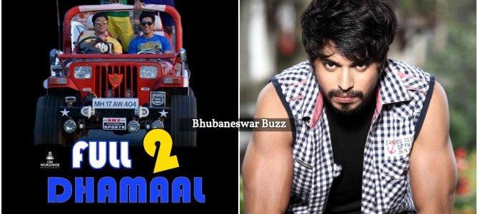 Check out Odia Boy Rounak Misshra in this Bollywood movie Yeh Hai Full 2 DHAMAAL releasing soon