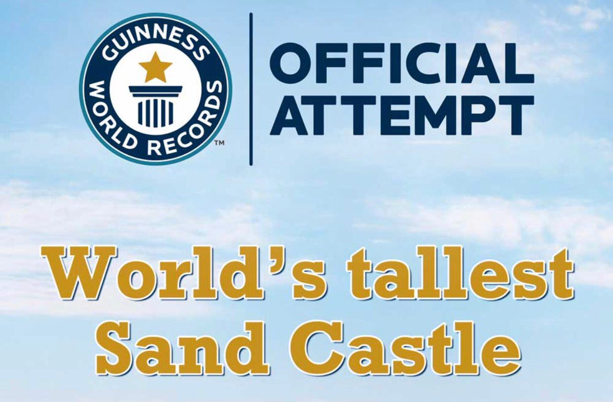 Sudarshan pattnaik guiness world record 2