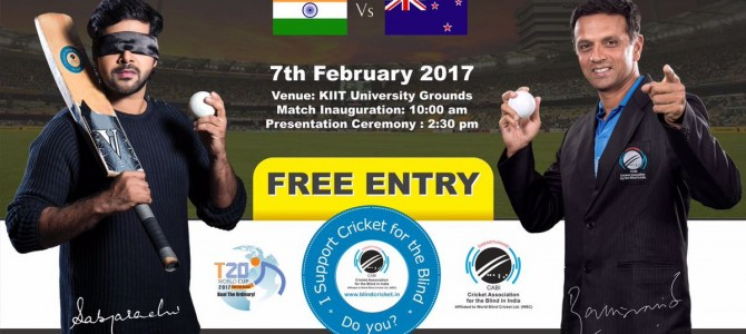 Bhubaneswar all set to host T20 Worldcup cricket for Blind tomorrow 7th feb