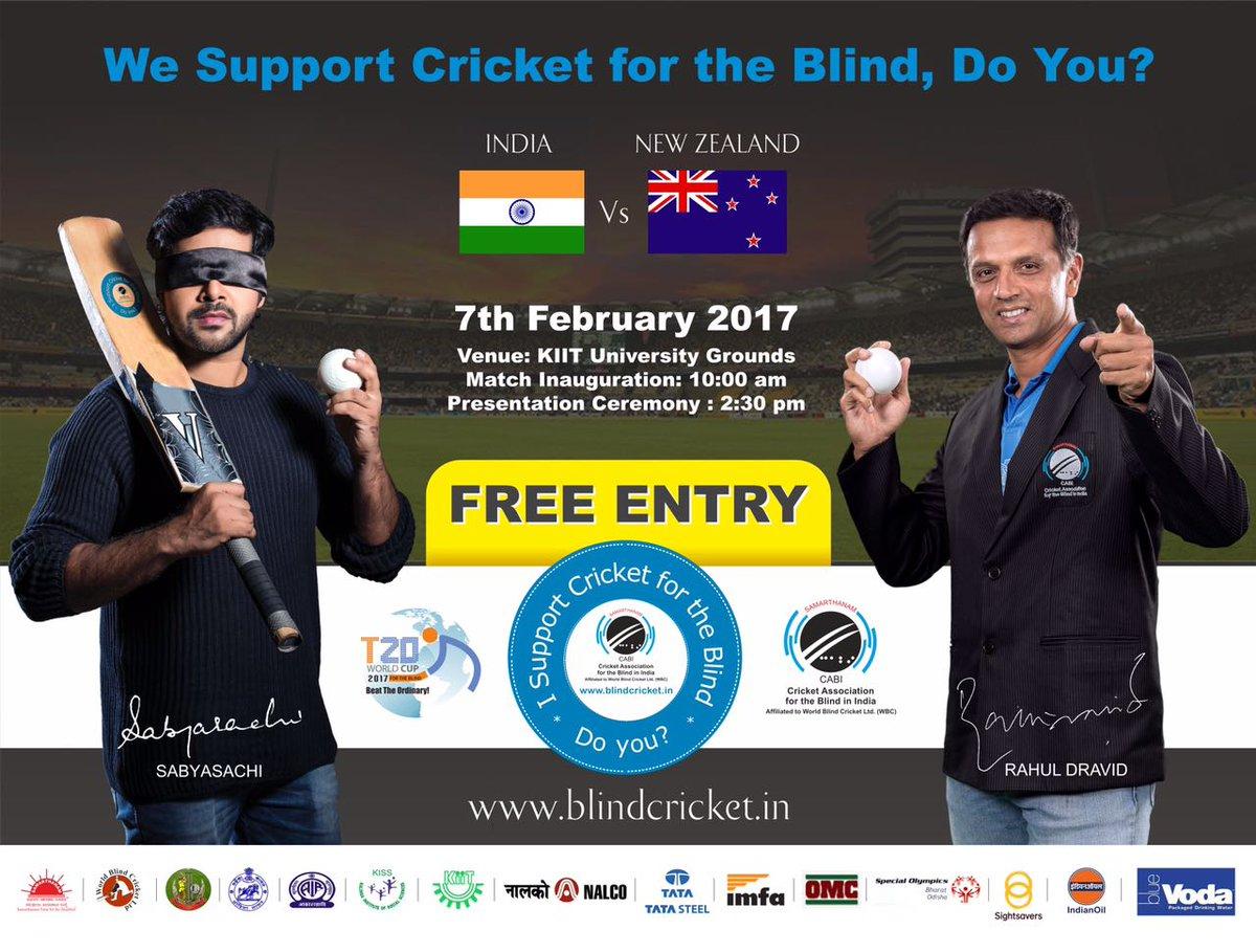 blind cricket world cup T20 bhubaneswar buzz 2