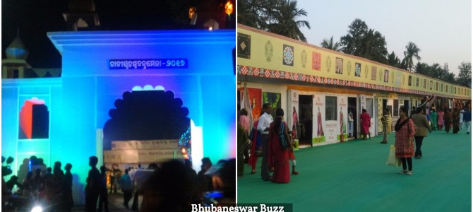 Did you visit National Handloom Expo going on in Bhubaneswar yet? Looks to be a big hit among visitors