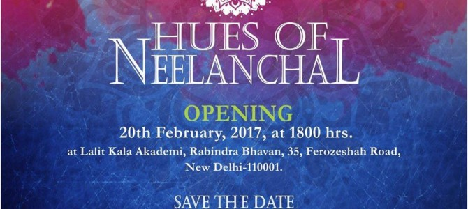 If you are in Delhi check out this showcase of painting by upcoming Odia Artists : Hues of Neelanchal