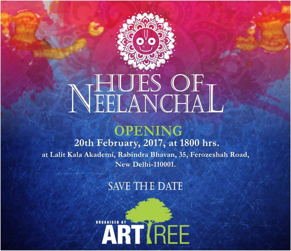 hues of nilanchal event delhi