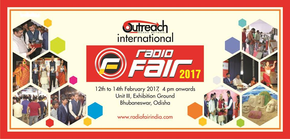 outreach international radio fair bhubaneswar buzz 2017