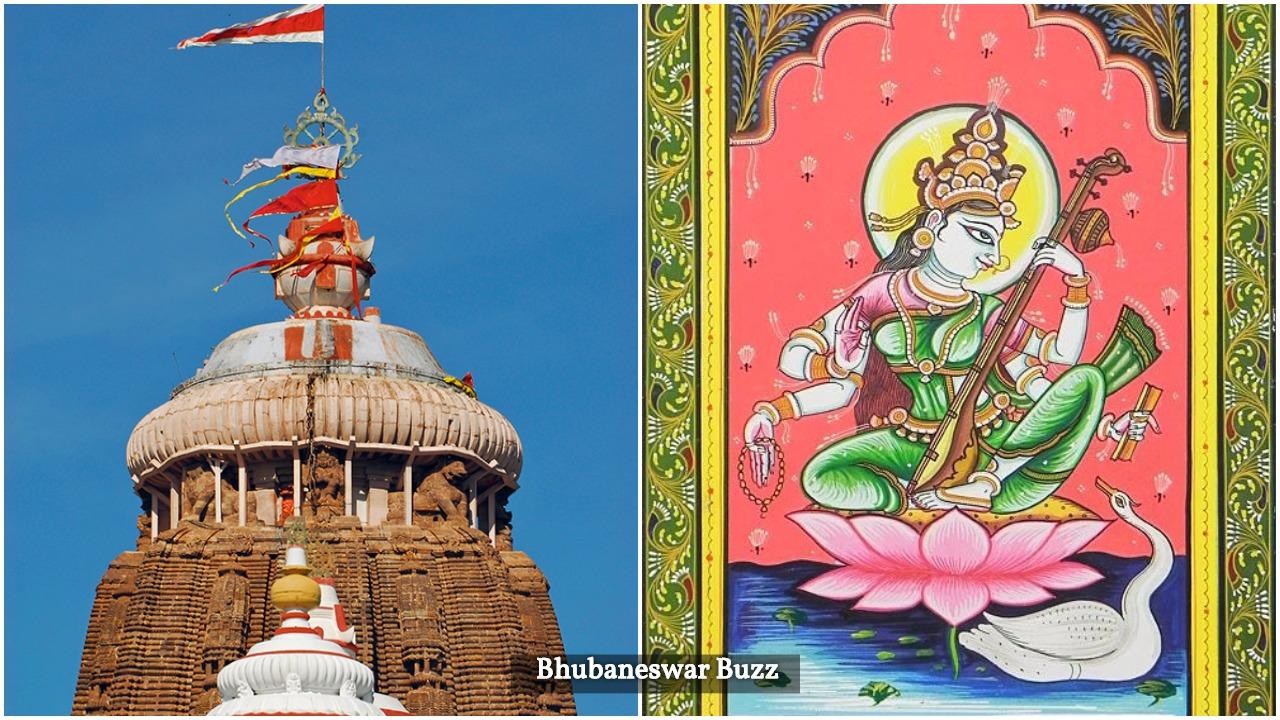 saraswati puja jagannath temple pic
