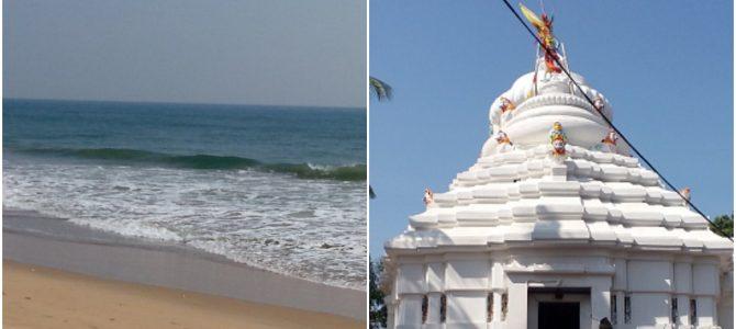 Bali Harachandi in Odisha: Tourist's Delight, A nice Travel Blog by Manas Ranjan Panda