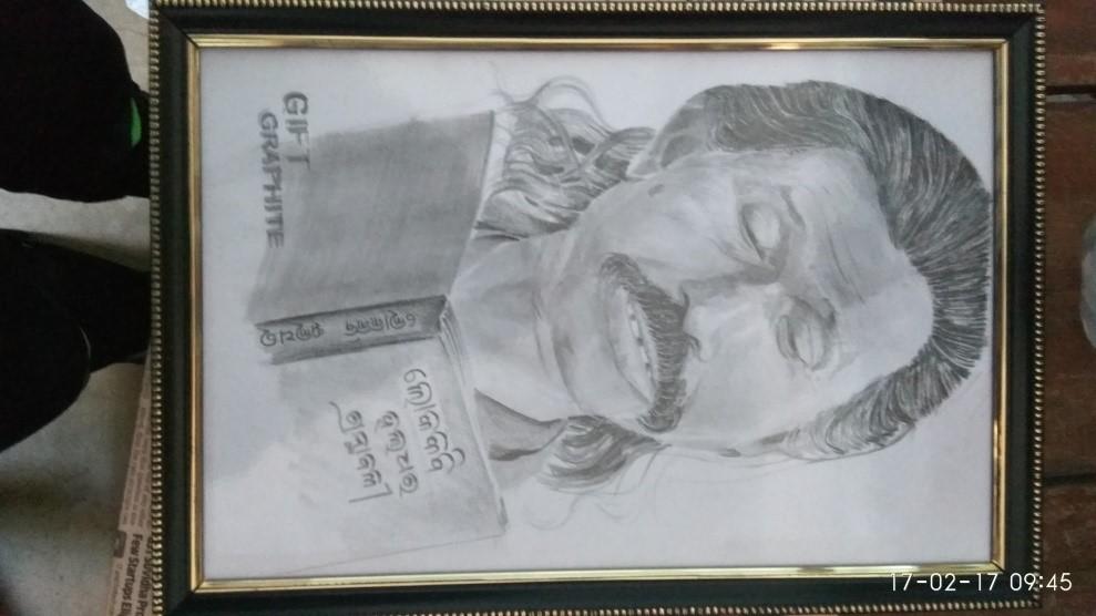 Gift graphite odisha startup 1