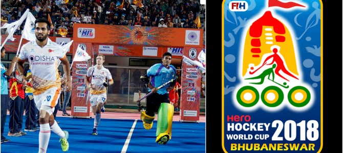 Kalinga Stadium might get upto 15,000 more seats  for hosting FIH Hockey World League Final-2017 and Men's World Cup -2018