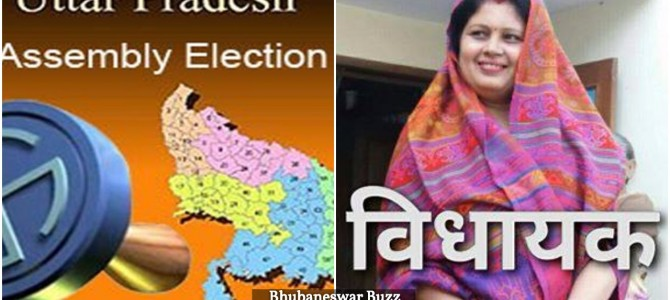 Nice to see Lina Tiwary born and brought up in Balasore Odisha winning Uttar Pradesh election