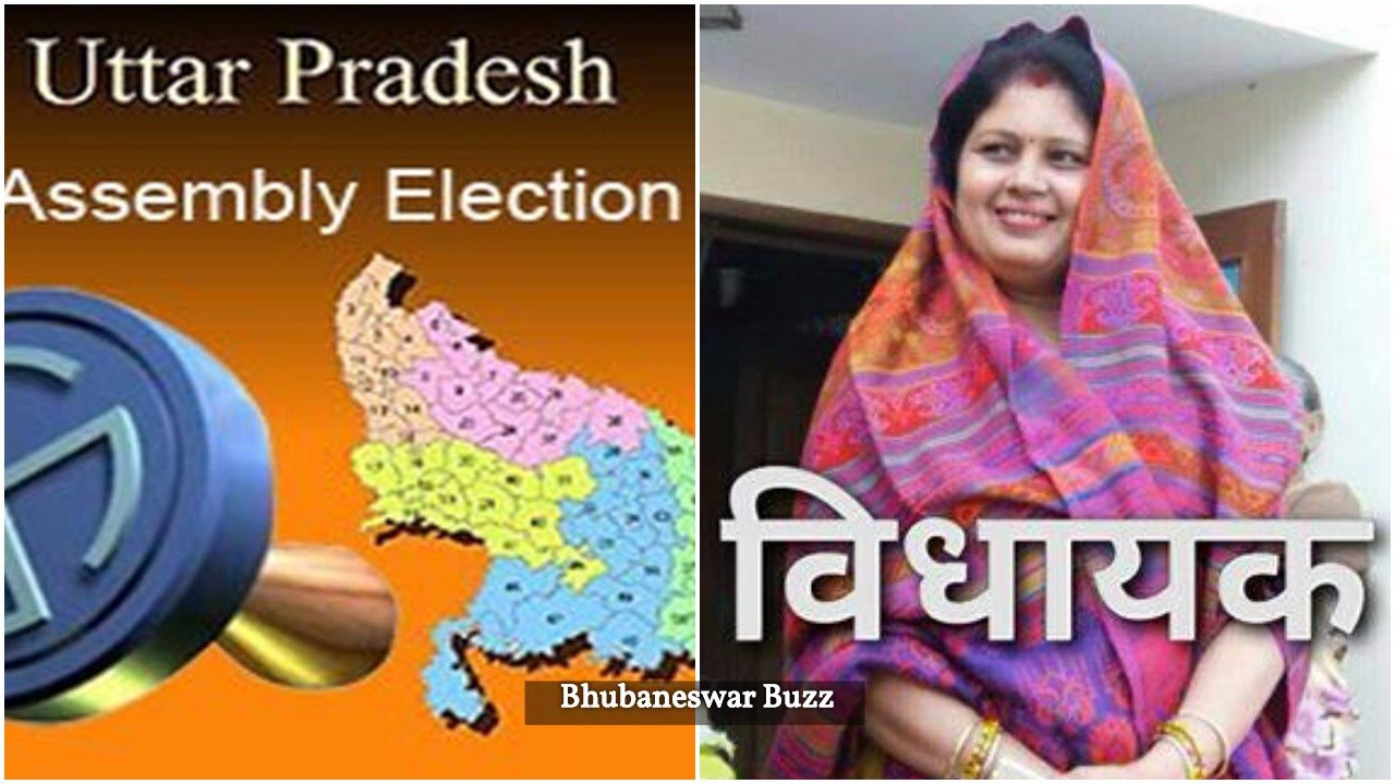Leena tiwari odisha Uttar pradesh MLA