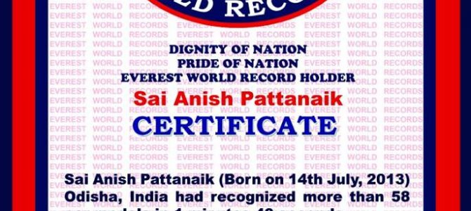 3 year old Wonder Kid Sai Anish Pattnaik of Sunabeda now an international record holder too