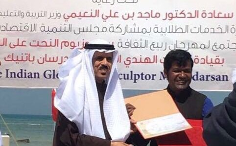 Odisha Sand artist Sudarsan Pattnaik honoured by Bahrain for contribution in art and culture