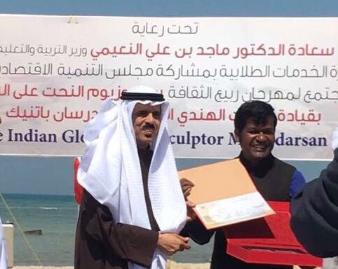 Sudarsan pattnaik felicititated in bahrain