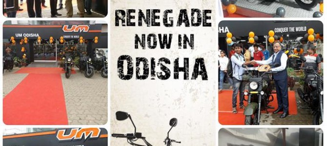 UM Motorcycles inaugurates its first dealership in Odisha