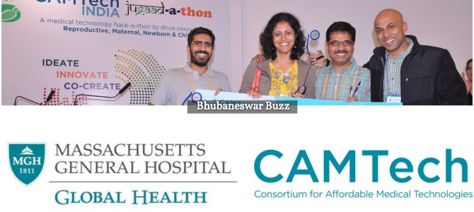 CAMTech at Massachusetts General Hospital USA chooses Bhubaneswar to hold hack-a-thons along with 4 other Indian cities