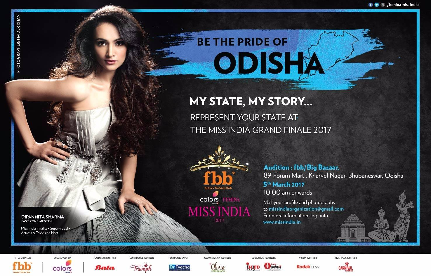 femina miss india audition bhubaneswar buzz 2017