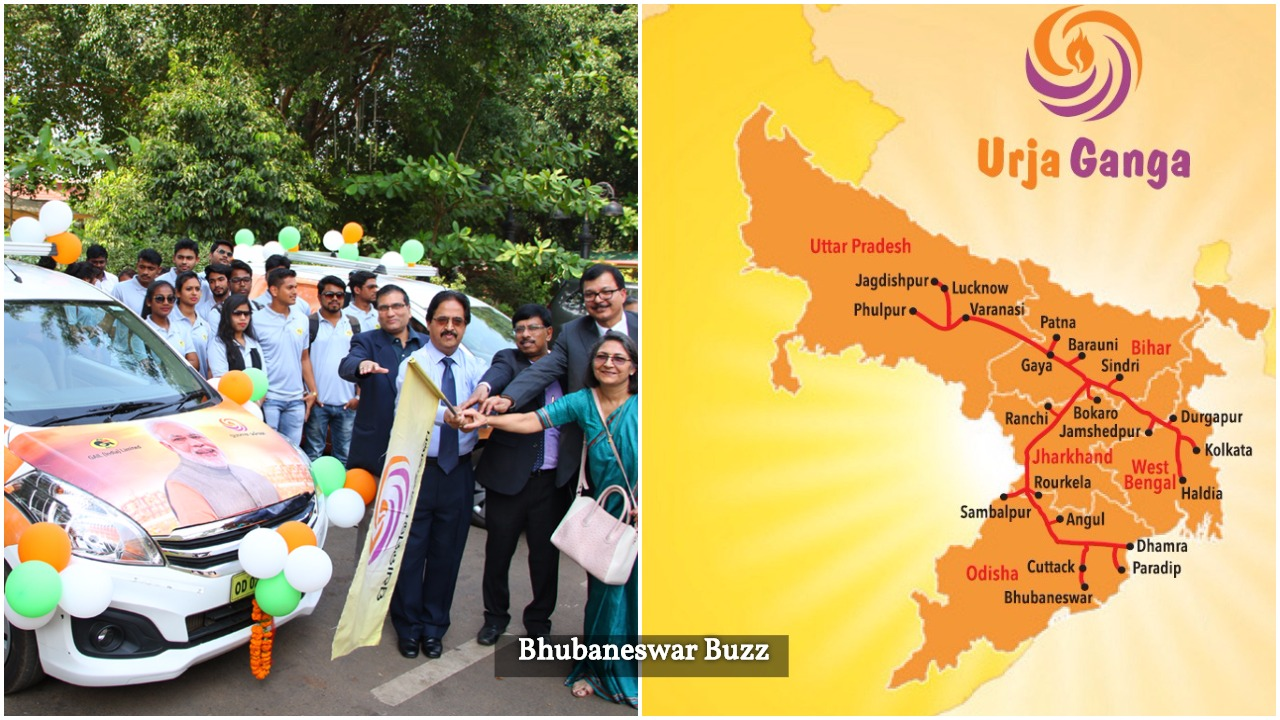 pradhan mantri urja ganga bhubaneswar buzz