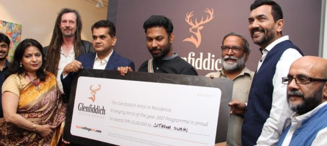 Sitaram Swain of Odisha wins Glenfiddichs Emerging Artist, bags Rs 10 lakh cash prize, Scottish residency