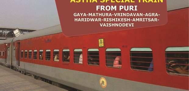 Aastha Tourist Special Train by Indian Railways to start from Puri