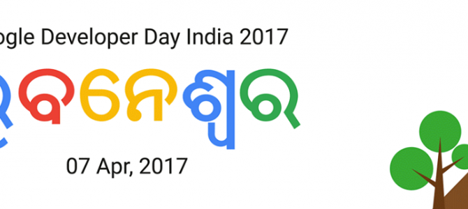 Google is coming to Bhubaneswar today for its Developer Day conference