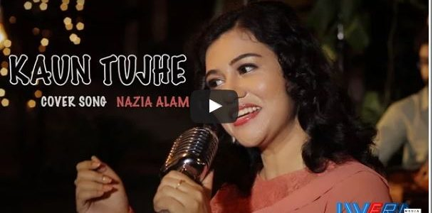 Kaun Tujhe from M.S. Dhoni movie cover with some Odia titbits built in by Nazia Alam, check it out