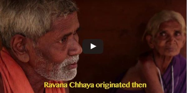 Ever seen this beautiful art form Ravana Chaaya of Odisha? Don't miss this trailer for upcoming documentary