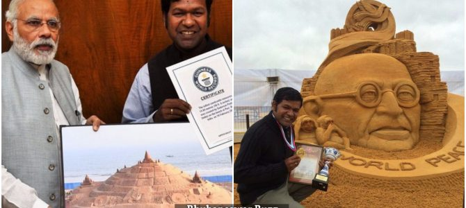 Odisha Sand artist Sudarsan Pattnaik selected to represent India in Moscow Championship