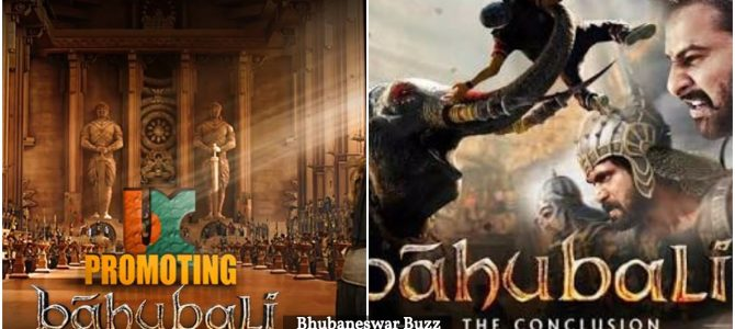 This Startup by Odisha boy has a small role in Bahubali 2 : The conclusion too, heard about it yet?