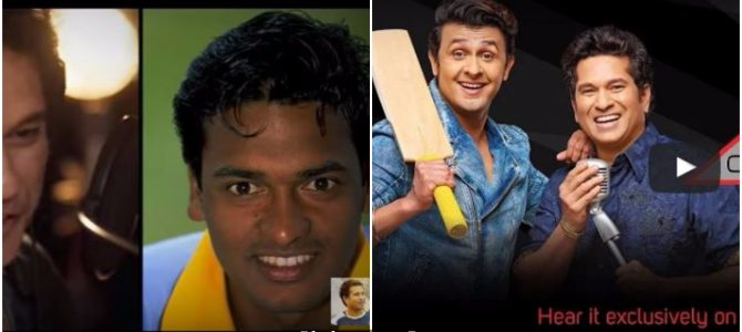 Nice to see Debashish Mohanty feature in Sachin Tendulkar and Sonu Nigam video Cricket Wali Beat, seen it yet?