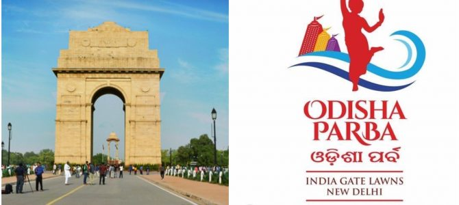 Odisha Parba at India Gate lawns from Apr 29, to feature a 52 feet high replica of Ratha aka chariot