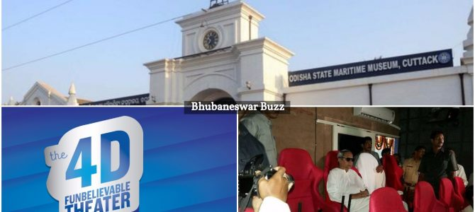 Odisha State Maritime Museum in Cuttack now offers 4D special FX Theatre too