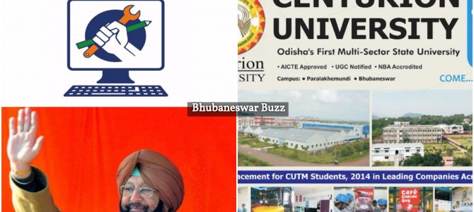 Centurion University in Odisha leads the way to show other states : Punjab plans skill varsity after visiting here