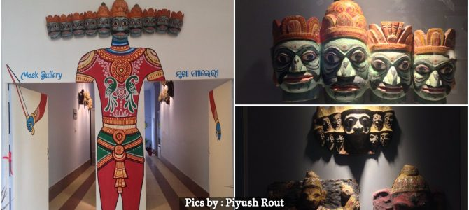 Odisha State Museum in Bhubaneswar got a rare Masks Gallery : to highlight ethnic artefacts and paintings