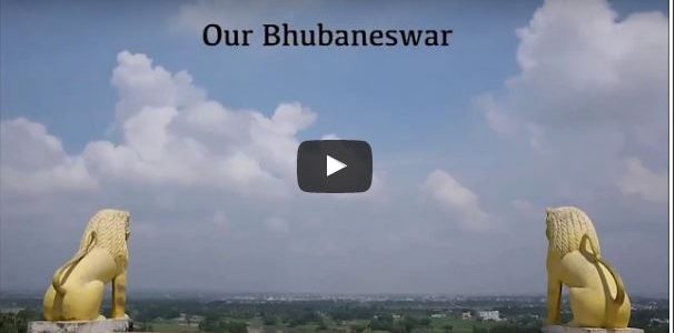 A nice video on Bhubaneswar Smart City Plan – The Pierre L'Enfant International Planning Excellence Award 2017