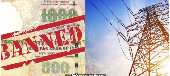 Odisha boy caught attention of PMO India with generating electricity project from Demonitised Rs 500 Notes
