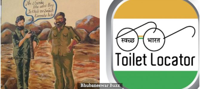 Public Toilets in Bhubaneswar to be added to Google Maps Toilet Locator App for easy finding