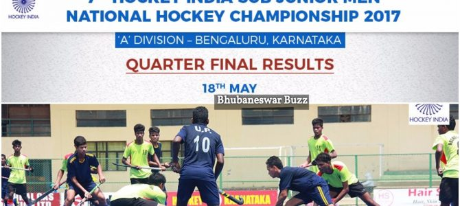 Defeating UP, Hockey Odisha entered semifinals of Hockey India sub junior National championship