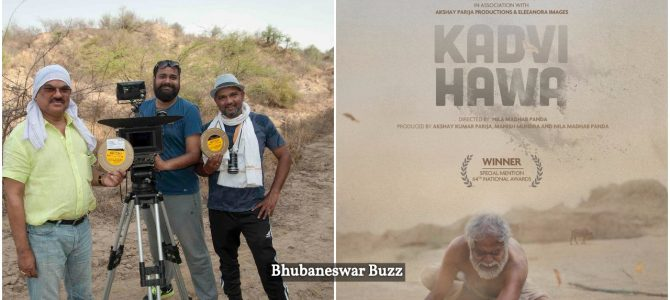 Odia duo Akshay Ku Parija and Nilamadhab Panda, makes it to the top awards in Indian Film Industry
