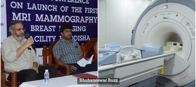 Sun Diagnostic Centre Cuttack introduces first MRI mammography breast imaging facility in Odisha
