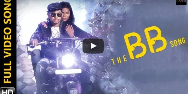 BB Song : Check out this recently released Odia Rap Song featuring Baibhav Sahoo and Madhu Shine