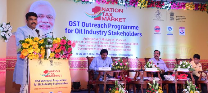 GST outreach programme for oil industry stakeholders held today in Bhubaneswar