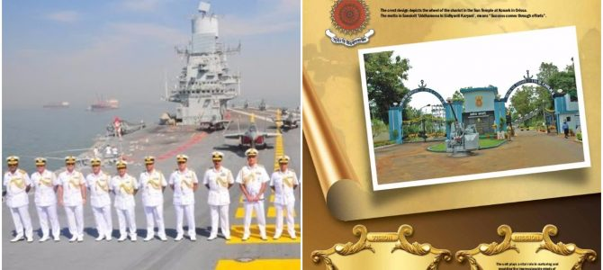 Indian Navy to train Odisha police on coastal security at INS Chilika